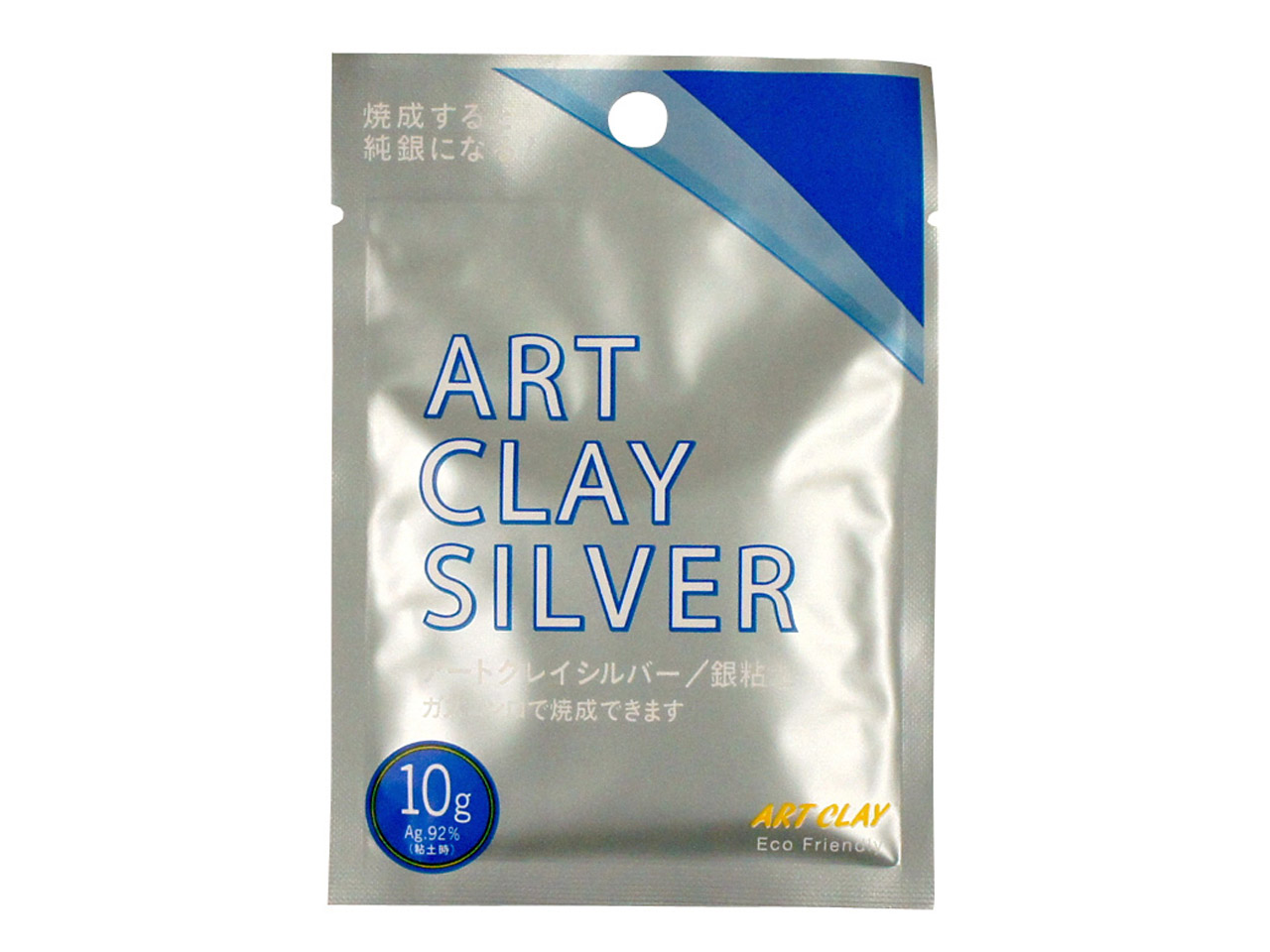 pate argent art clay